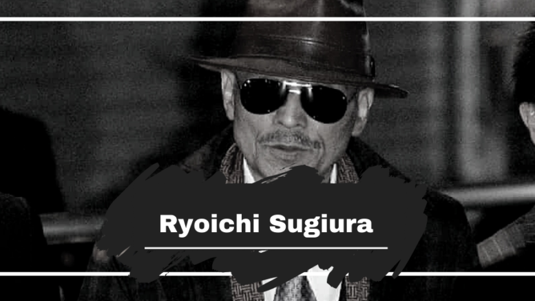 Ryoichi Sugiura was Killed On This Day in 2007