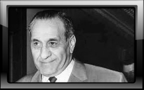 Tony Accardo Quiz