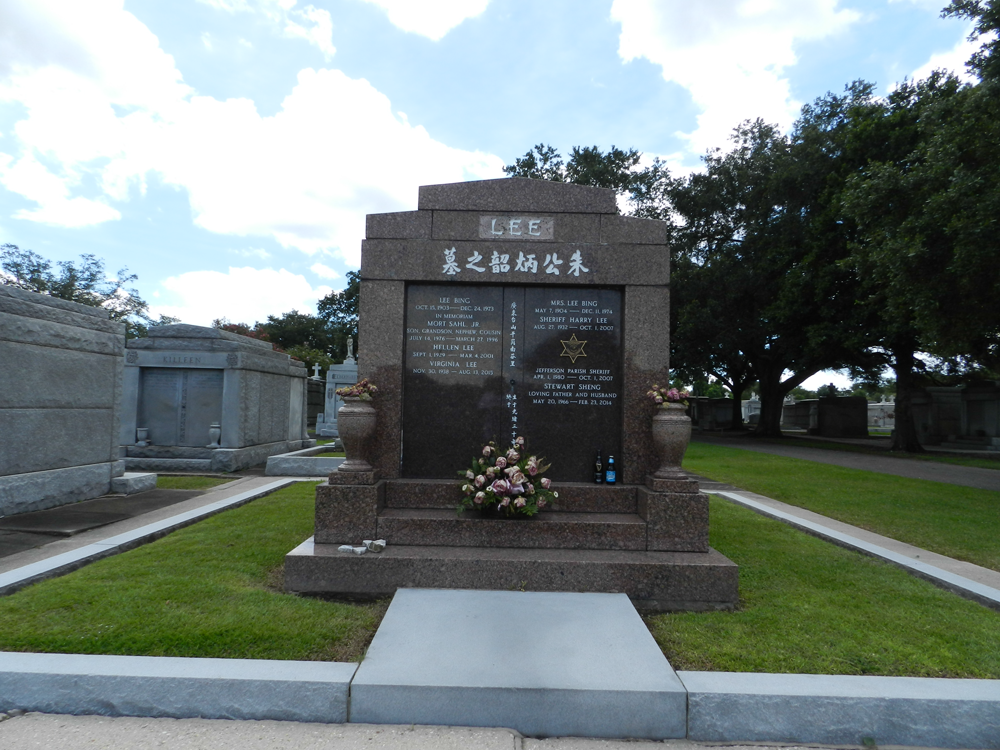 Harry Lee Burial