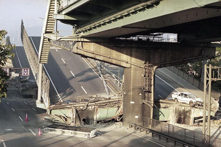 Kobe earthquake back in 1995